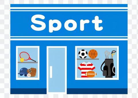 スポーツ店