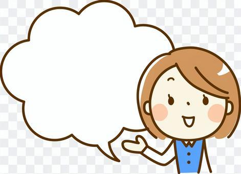 一个女人与一个框架的插图