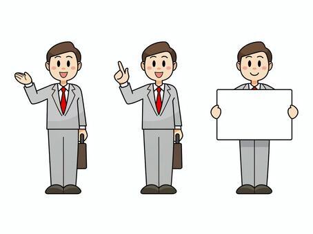 Businessman 3 pose