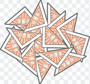 Triangular lottery