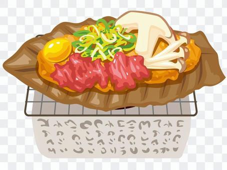 烤霍巴味o