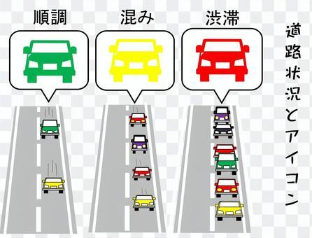道路擁擠和圖標