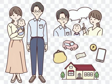 家人討論未來