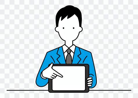 Simple office worker-suggested on a tablet
