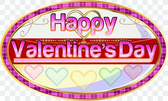 Happy Valentine Pink Check Logo