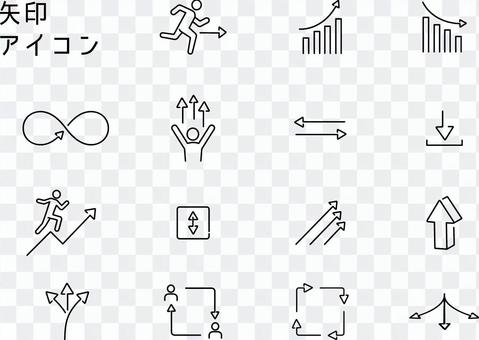 Simple arrow icon set 1