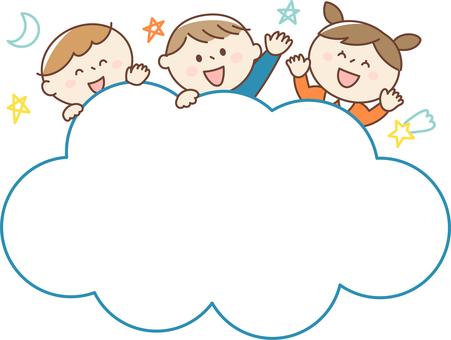 아이들과 구름 풍선 2