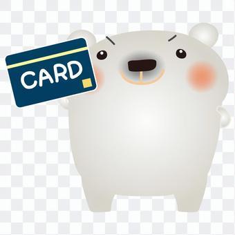 白くまカード