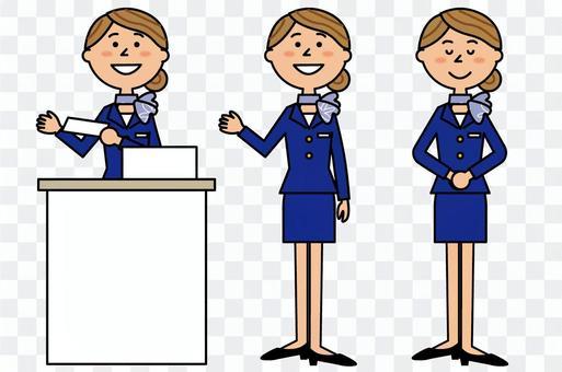 機艙服務員套裝