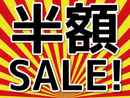 Half price sale 2