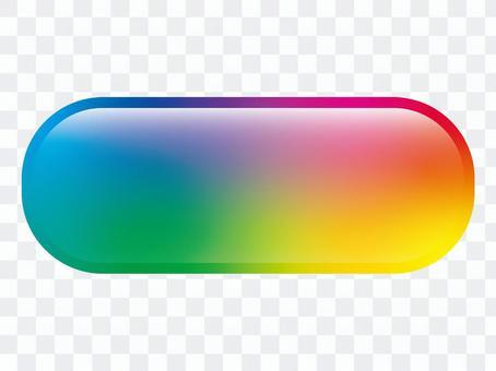 虹色の角丸ボタン