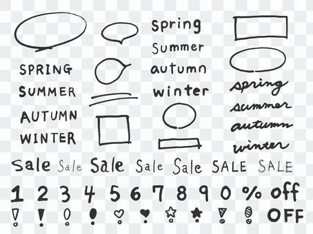 Handwritten sale character set 2