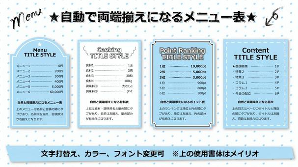 菜單table_justified_blue_CS6