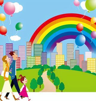 公园镇彩虹绿色家庭