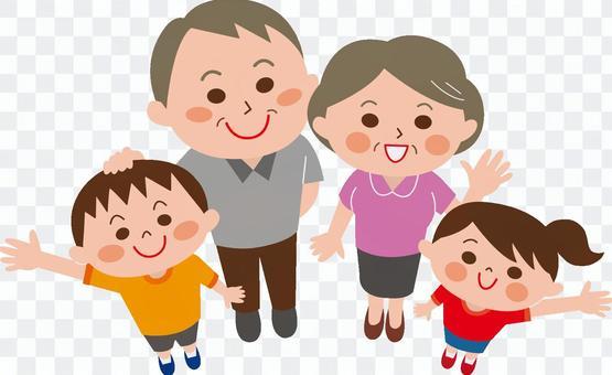Family _ 52