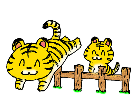 One tiger cub ... two tiger cubs ...