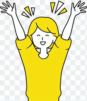 Hurray, happy woman, clean design, yellow