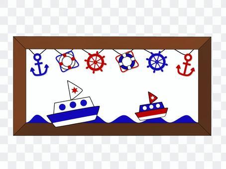 marin‗額‗ヨット2
