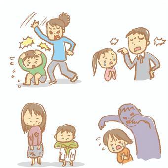 STOP!嬰兒虐待01