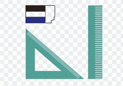 Ruler and Eraser