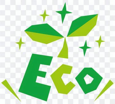 ECO☆生態形象☆英文流行標誌