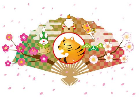 New Year's card tiger tiger