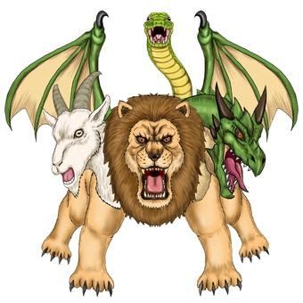 奇美拉獅子、山羊和龍