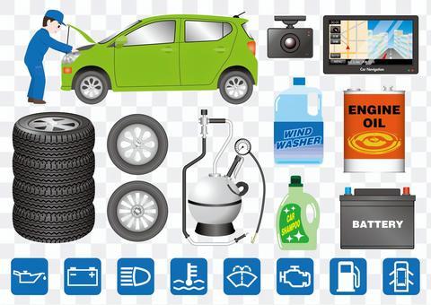 車検とカー用品イラスト
