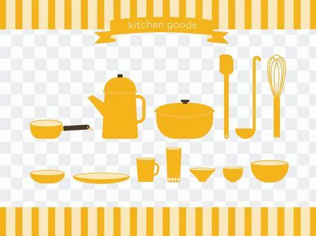 Kitchen Goods 1