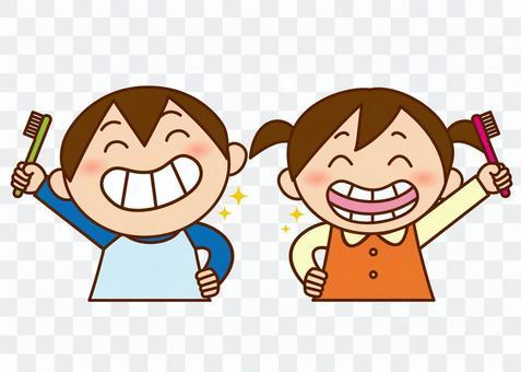 Teeth shiny boys and girls
