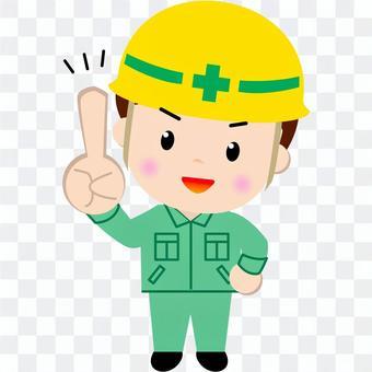 建築工人(支票)