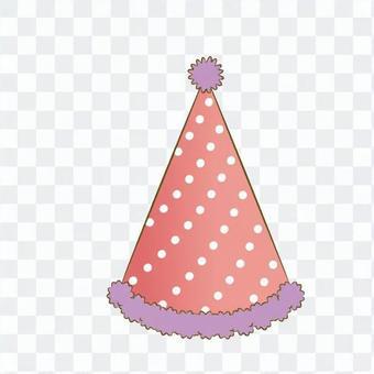 Party Hat 1