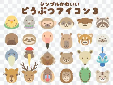 Animal face icon 3_color_no main line