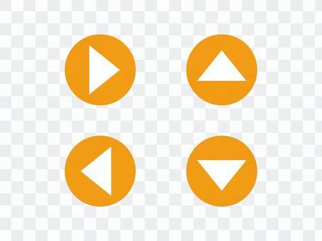 Triangular arrow _ yen (yellow)