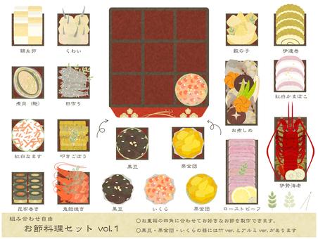 大關料理插畫04(水彩風格)