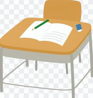 Learning desk _ Large