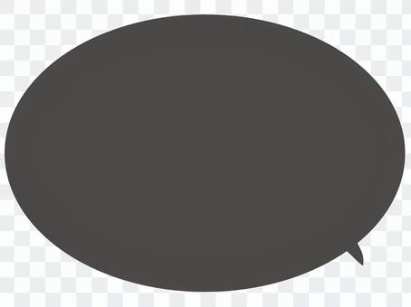 A short vertical black paint that can be used as it is