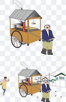 焼き芋 焼き芋屋 芋 商売 男性 大将