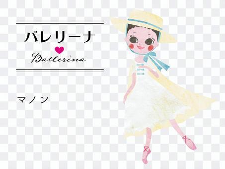 「マノン」を踊るバレリーナ