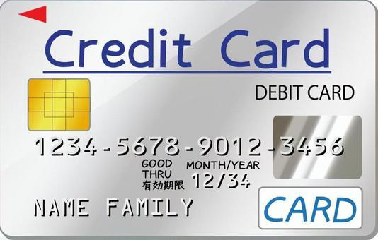 信用卡普通卡