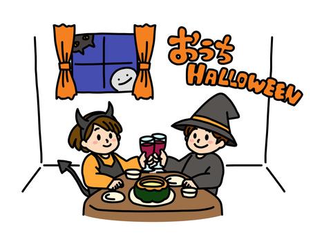 Home Halloween