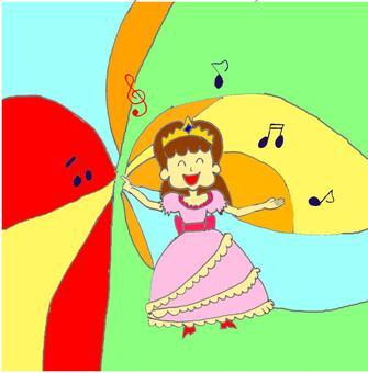Song princess