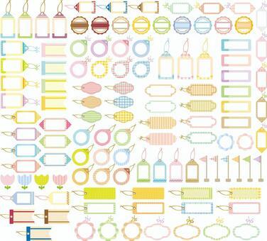 自然標籤框架集