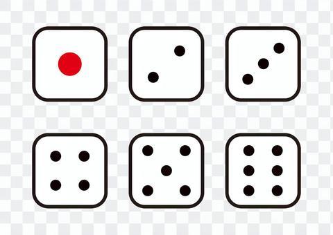 Dice six-sided set