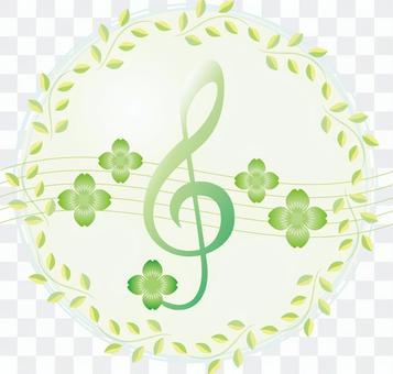 Free Illustration Left Sign Symbol Music