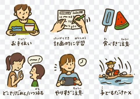 How to spend a long vacation Illustration cut set ②