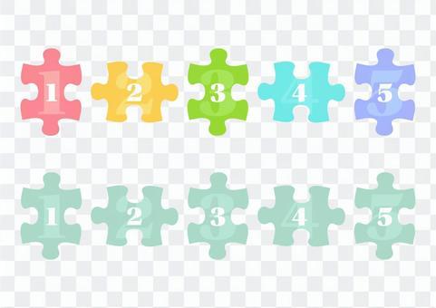 パズルピースの数字03