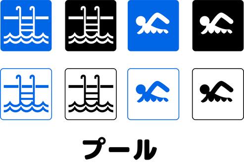 Pool swim swimming facility pictogram