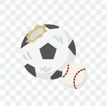 垃圾分類 - 撕裂的球
