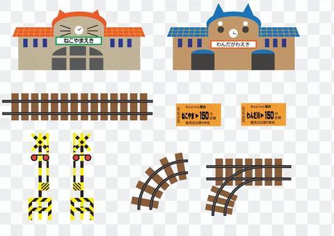 火車遊戲套裝